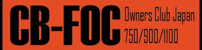 CBFOC_logo