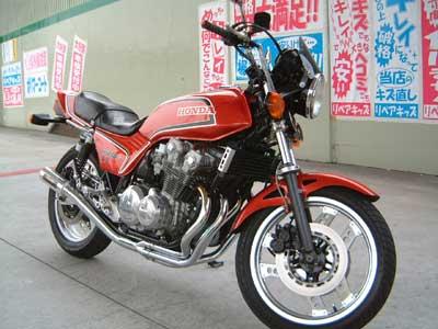 おっさん42fb(関西)